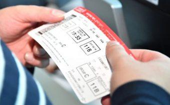 Türk Hava Yolları Fatura Nasıl Alınır